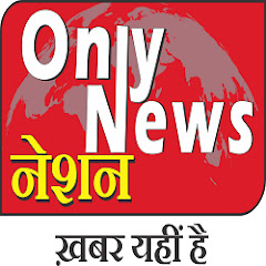 ONLY NEWS NATION