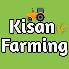 Kisan Farming