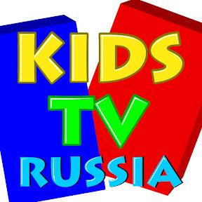 Kids Tv Russia - русский мультфильмы для детей