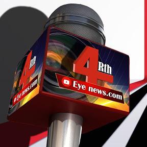 Fourth Eye News