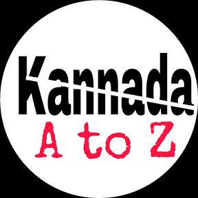 Kannada A to Z