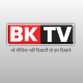 Bahujan Kalyan TV