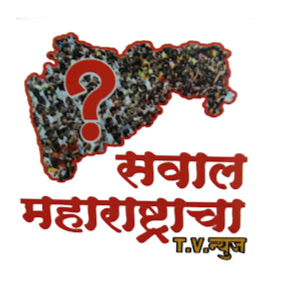 Sawal Maharashtra cha