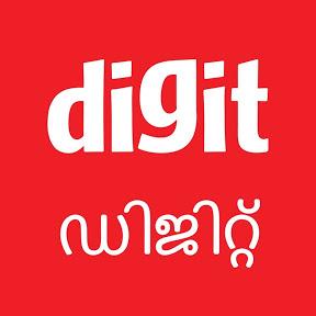 ഡിജിറ്റ് മലയാളം - Digit Malayalam