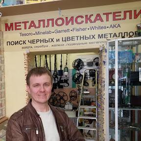 Алексей КАНАЛ - Копаем ВМЕСТЕ
