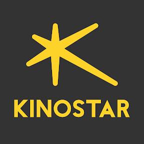 KinoStar Trailer
