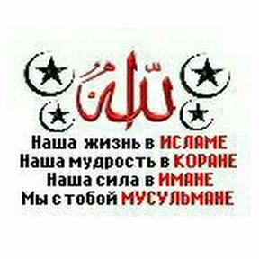 Ислам KG