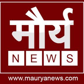 Maurya News