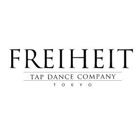 Tap Dance Company Freiheit