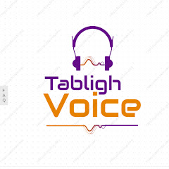 Tabligh Voice