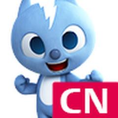 最强战士 迷你特工队 官方首站 MiniforceTV