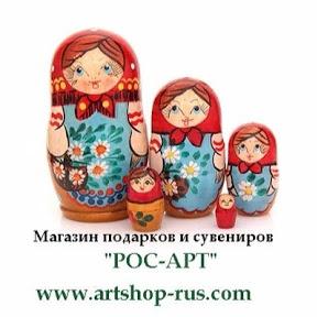 Магазин подарков www.artshop-rus.com