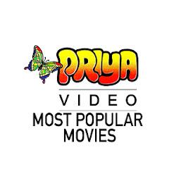 Priya Video Most Popular Movies