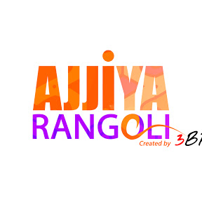 Ajjiya Rangoli