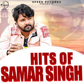 Samar Singh - Topic