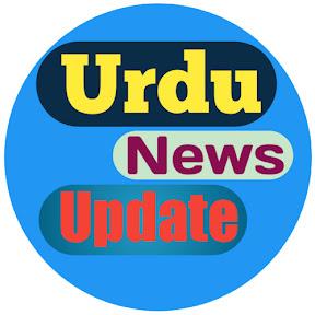 Urdu News Update