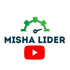 Misha Lider
