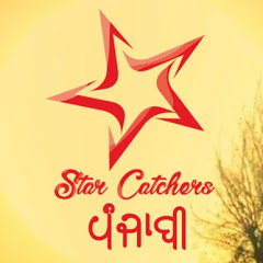Star Catchers Punjabi