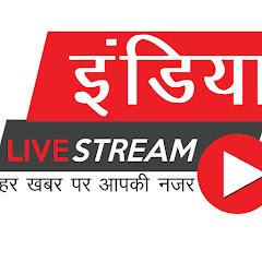 India livestream