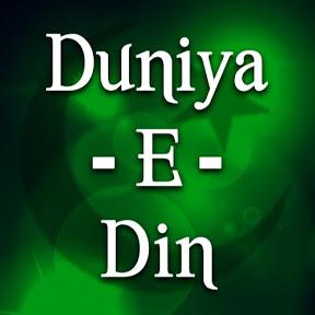 Duniya - E - Din