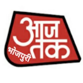 Aaj Tak Bollywood आज तक बॉलीवुड