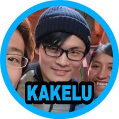 Kakeru Nakashima【ベトナム Việt nam】