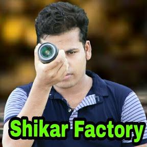 Shikar Factory এন্ড্রয়েড মোবাইল টিপস