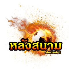 MaxOnly1