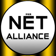 NET Alliance