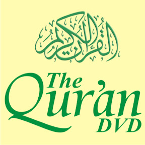 The Quran DVD