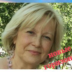Tatiana Gareeva Orenburg НОВЫЕ ГОРИЗОНТЫ!
