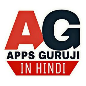 Apps Guruji