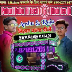 Dj Anshu Babu Hi-tech