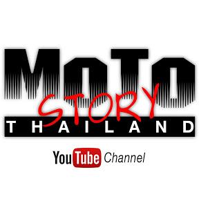 Moto Story Thailand