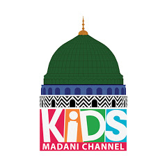 Kids Madani Channel