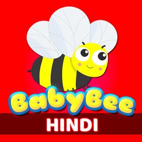 Baby Bee TV - Hindi