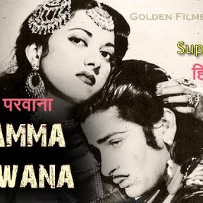 Shama Parwana - Topic