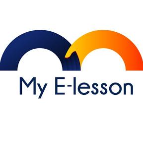 My E-Lesson