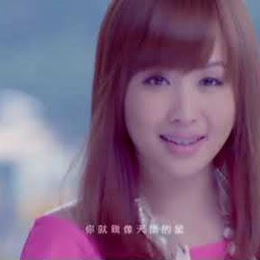 Wu Shu Min - Topic