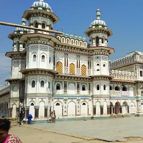 Janakpur News and Development