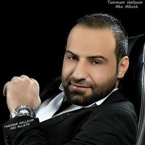 النجم العربي بهاء اليوسف
