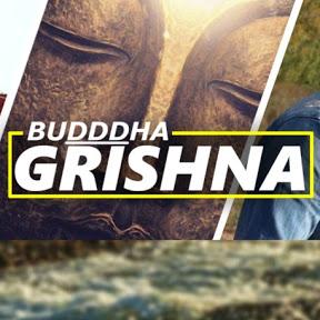Будда Гришна
