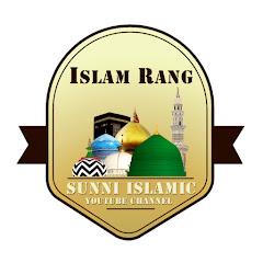 ISLAM RANG