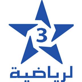 الرياضية المغربية