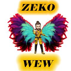 زيكو ويو Zeko wew