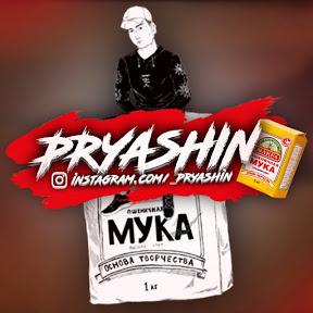 Pryashin
