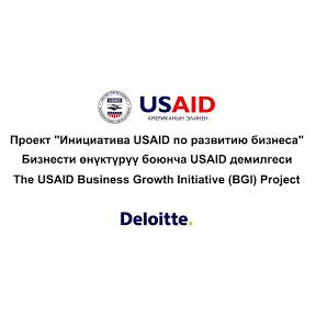 USAID BGI Project Kyrgyzstan