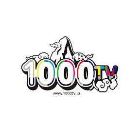 WAJA NEXT 1000人TV