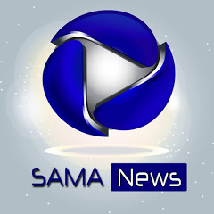 Sama News - سمــا نيوز -