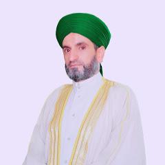 الشيخ مخلف العلي القادري الحسيني
